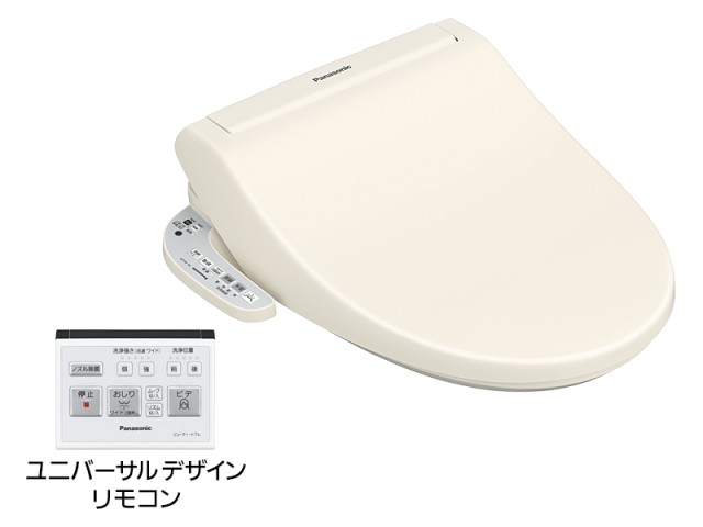 Panasonic 温水洗浄便座 ビューティ・トワレ DL