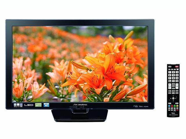 24V 型 地上・BS・110 度CSデジタルハイビジョン液晶テレビ LVW24EU3