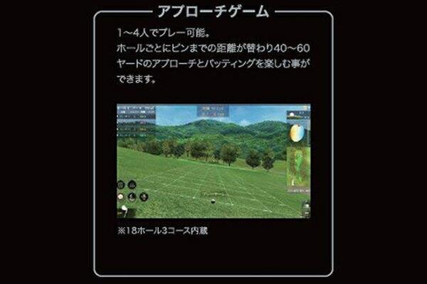 佐藤商事 ゴルフ練習機 STL PG100☆GOLF SALE Joy Swing ゴルフ