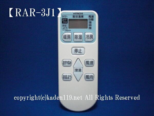 RAR-3J1