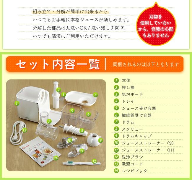 Hurom Hz Slow Juicer Manual : Slow Juicer timbrny