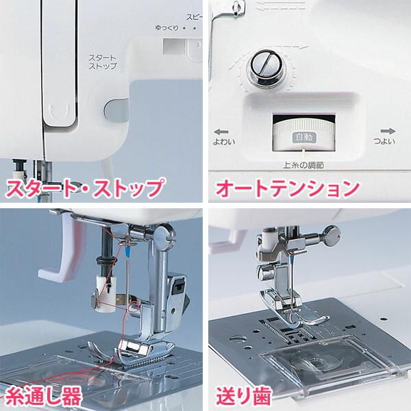シンガー〔SINGER〕 コンピュータミシン モナミヌウ SC-100 ホワイト