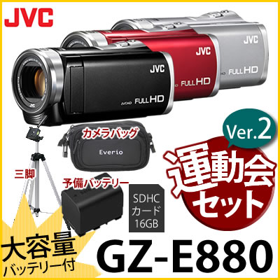家電・AV・カメラ
