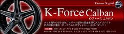 K-Force Calban