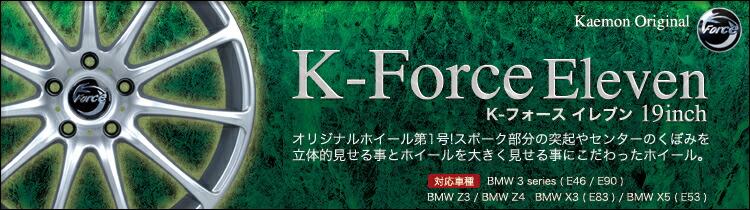 K-Force Eleven