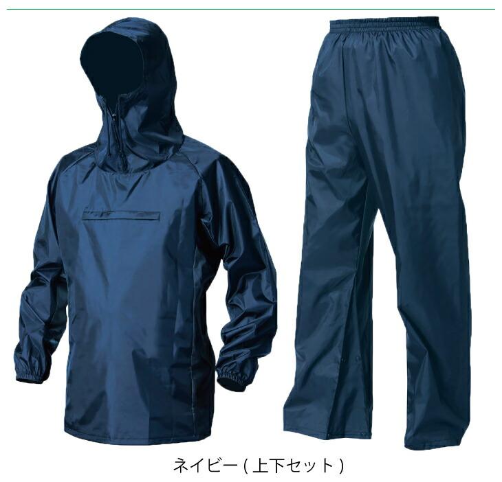 マック makku ナイロンヤッケ&パンツ / AS-1400+1450