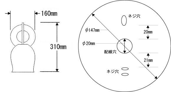 ブラケット照明・ブラケットライト :「有田焼 染付薔薇絵」寸法図