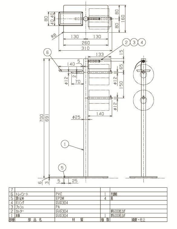 トイレ ペーパー ホルダー・トイレット ペーパー ホルダー、ペーパースタンド:HR-RrH470c5