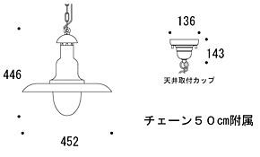洗面・洗面所・洗面鏡・照明・室内照明・吊り下げライト・ペンダント照明・ペンダントライト・インテリアライト・マリンライト