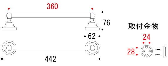 タオルハンガー タオル掛け タオルレール タオルバー:g-6g4014k0