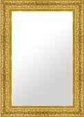 鏡・ミラー・壁掛け鏡・ウォールミラー(特大サイズ):70-6702-854mmx1104mm参考写真