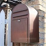 壁付けポスト:郵便受け・郵便ポスト