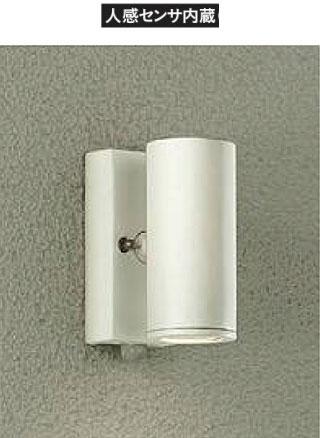 エクステリア照明・屋外照明・玄関灯・ポーチライト・表札灯
