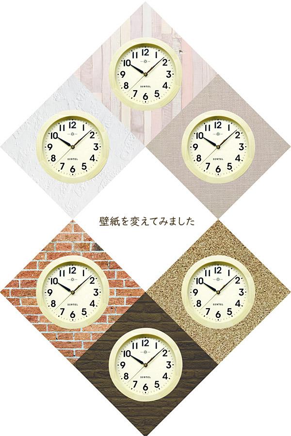 A clock clock wall clock wall clock wall hangings clock stylish design  interior mail order (kitchen dining room kitchen) (radio time signal  electric ...