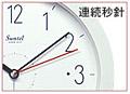 壁掛け時計(鳩時計)