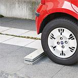 車止め(車止めブロック、パーキングブロック、カーストッパー):ToC2-ECB5o0