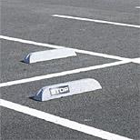 車止め(車止めブロック、パーキングブロック、カーストッパー):s4dKl-1