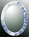 鏡・ミラー・壁掛け鏡・ウォールミラー:yt-w430h570-3.6k-tr