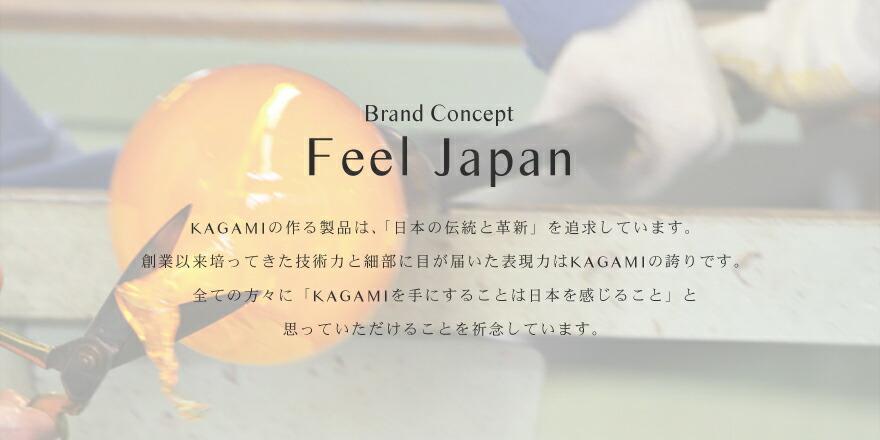 brandconcept feeljapan
