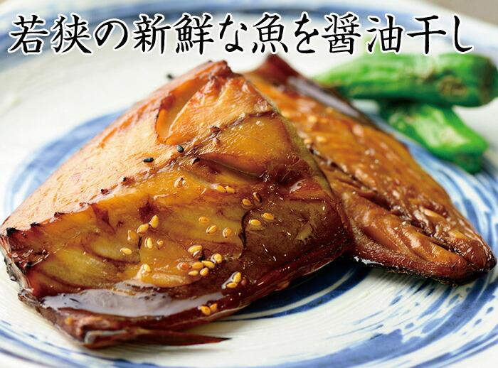 福井県の特産物