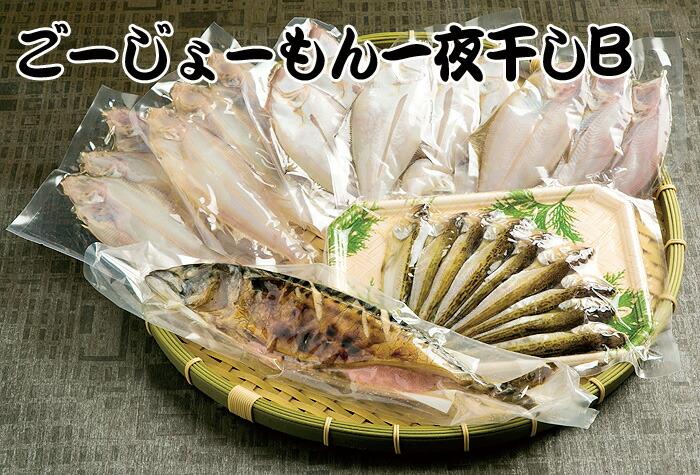 新鮮なごーじょー鯖と赤がれいの一夜干しを焼き上げています