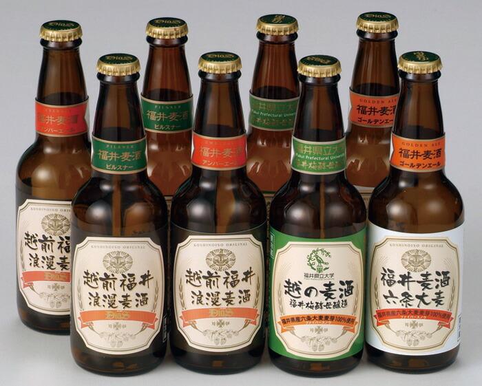 福井県の地ビール