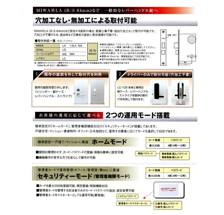 商品バナー03
