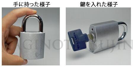 MUL-T-LOCK パドロック 南京錠 G-47