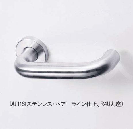 DU 11S (ヘアーライン)