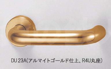 DU 23A(アルマイトゴールド)