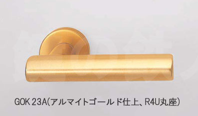 GOK 23A(コーティングアンバー)