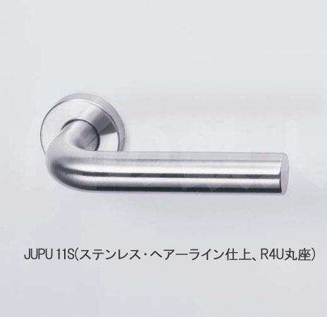 JUPU 11S (ヘアーライン)