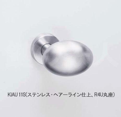 KIAU 11S (ヘアーライン)