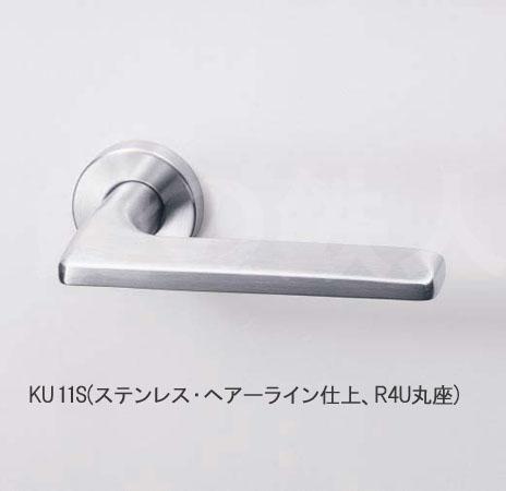 KU 11S (ヘアーライン)