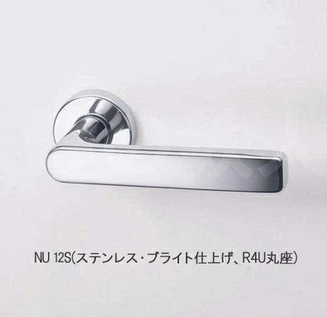 NU 12S  (ブライト)