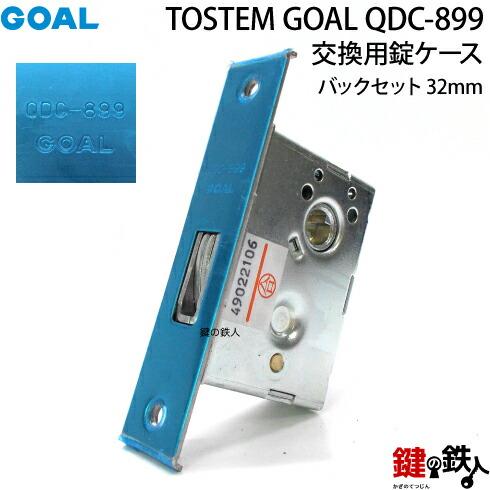TOSTEM GOAL QDC-899 DCZZ344