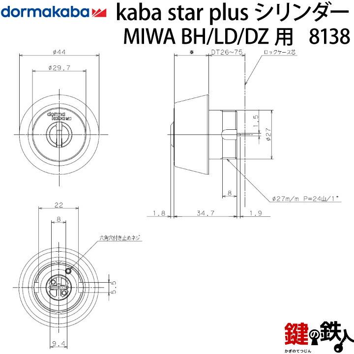 kaba star plus 8138