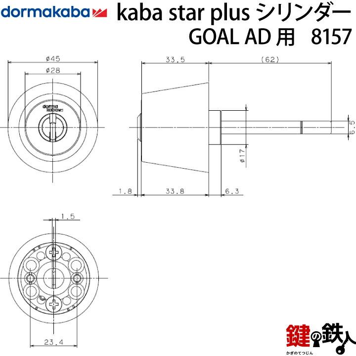 kaba star plus 8157