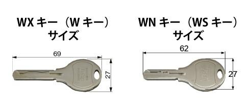 SHOWA WX 合鍵 純正キー