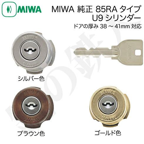 MIWA 85RA JN