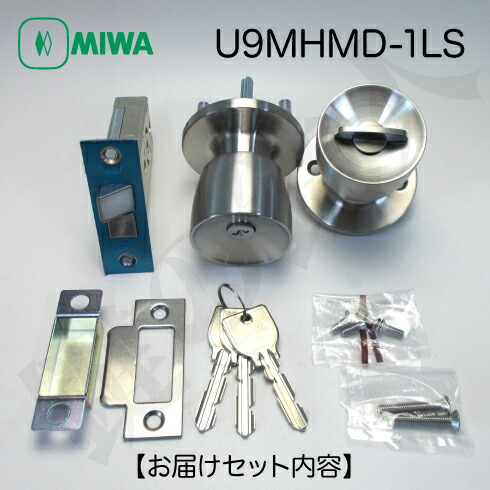 MIWA U9 MHMD-1LS