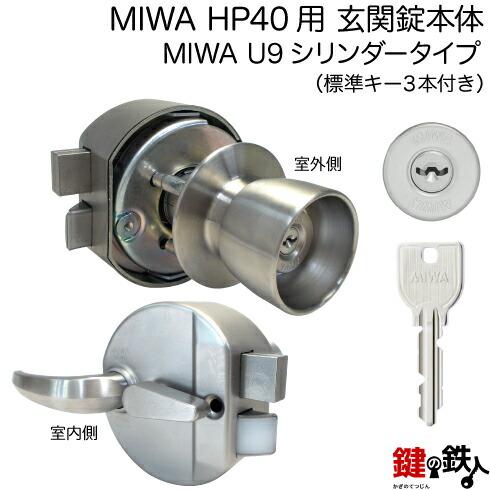MIWA HPD-40HS