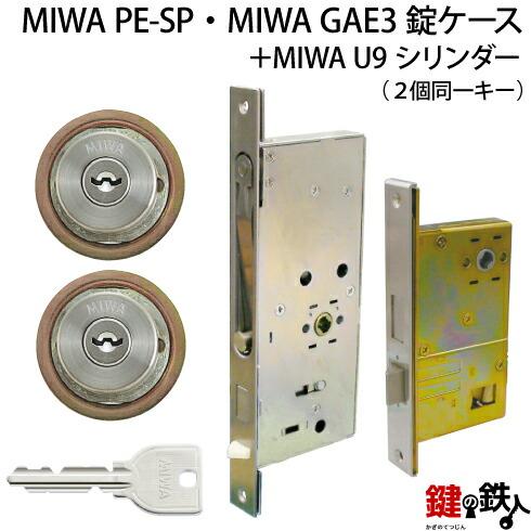 MIWA MCY-424
