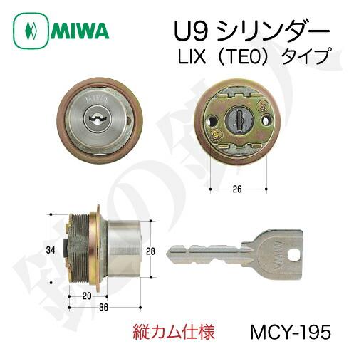 MIWA MCY-125