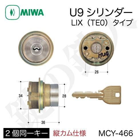 MIWA MCY-466