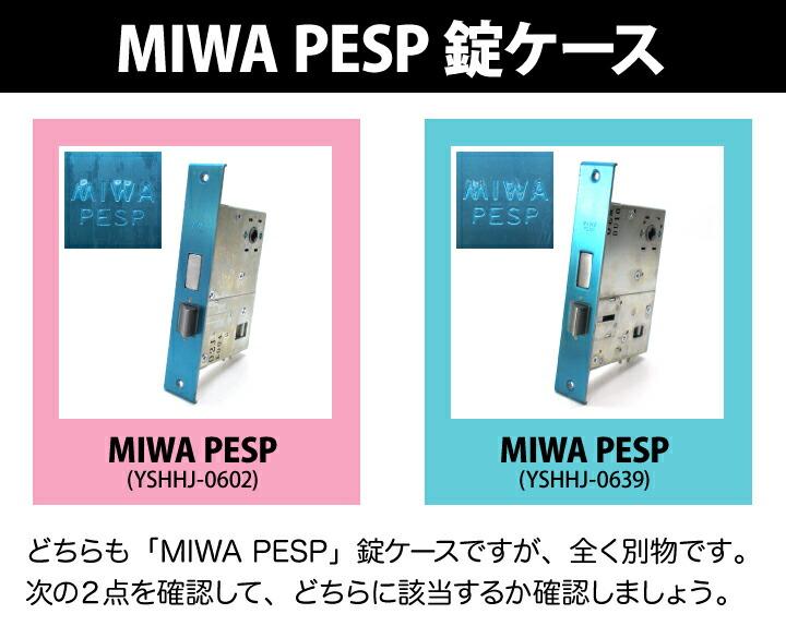 MIWA PESP 0602 0639
