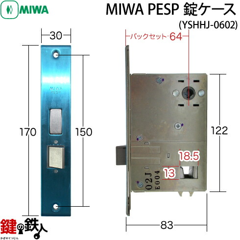 MIWA PESP 0602