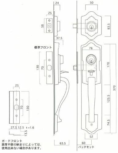 KODAI・ツーロック取替え錠
