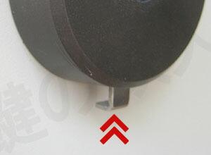 トステム フォラード シリンダーの交換3