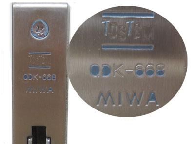 刻印QDK-668